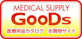 MEDIXAL SUPPLY GooDs
