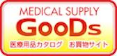 MEDIXAL SUPPLY GooDs