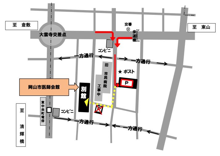 岡山医師協同組合 駐車場